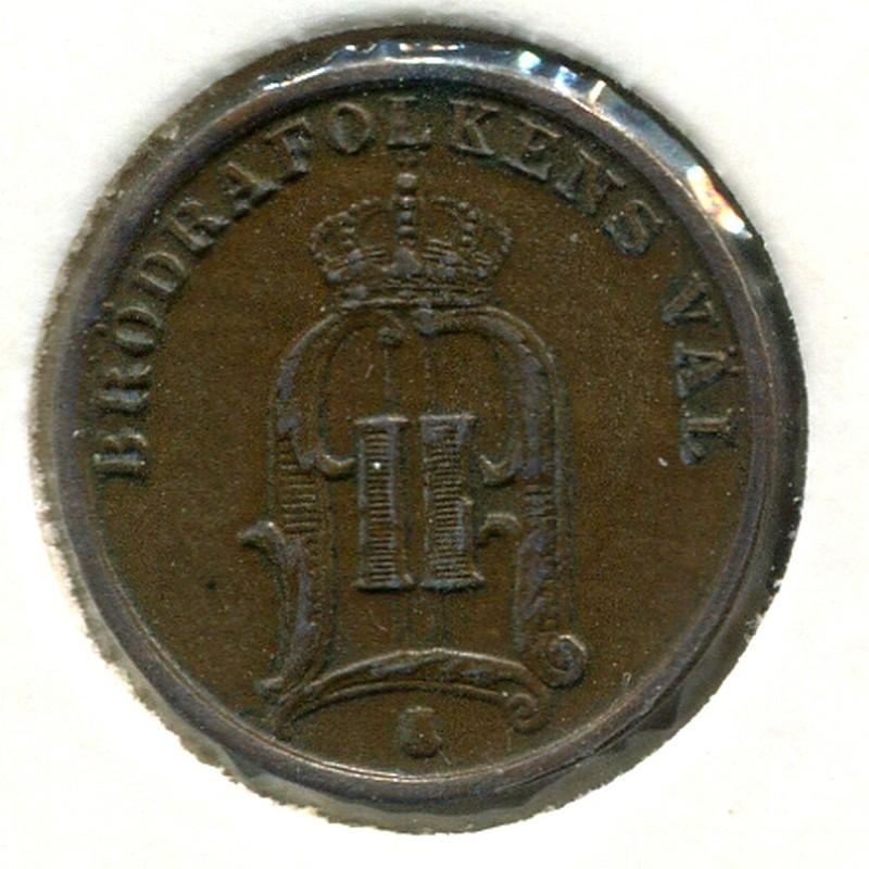 Швеция 1 эйре 1896 #750 - 1