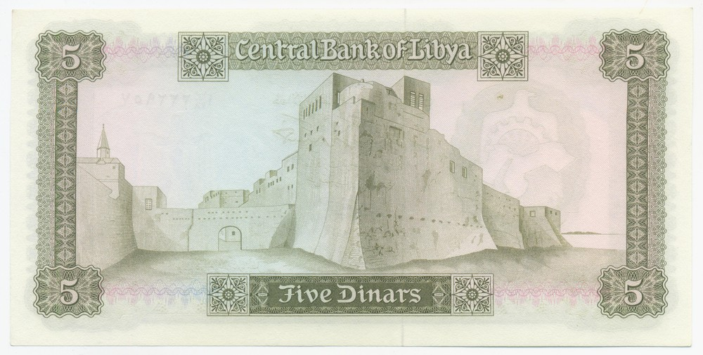 Ливия 5 динаров 1972 UNC - 1
