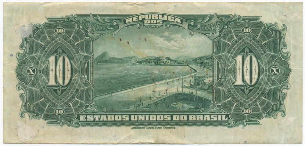 Бразилия 10 рейс 1925 VF - 1