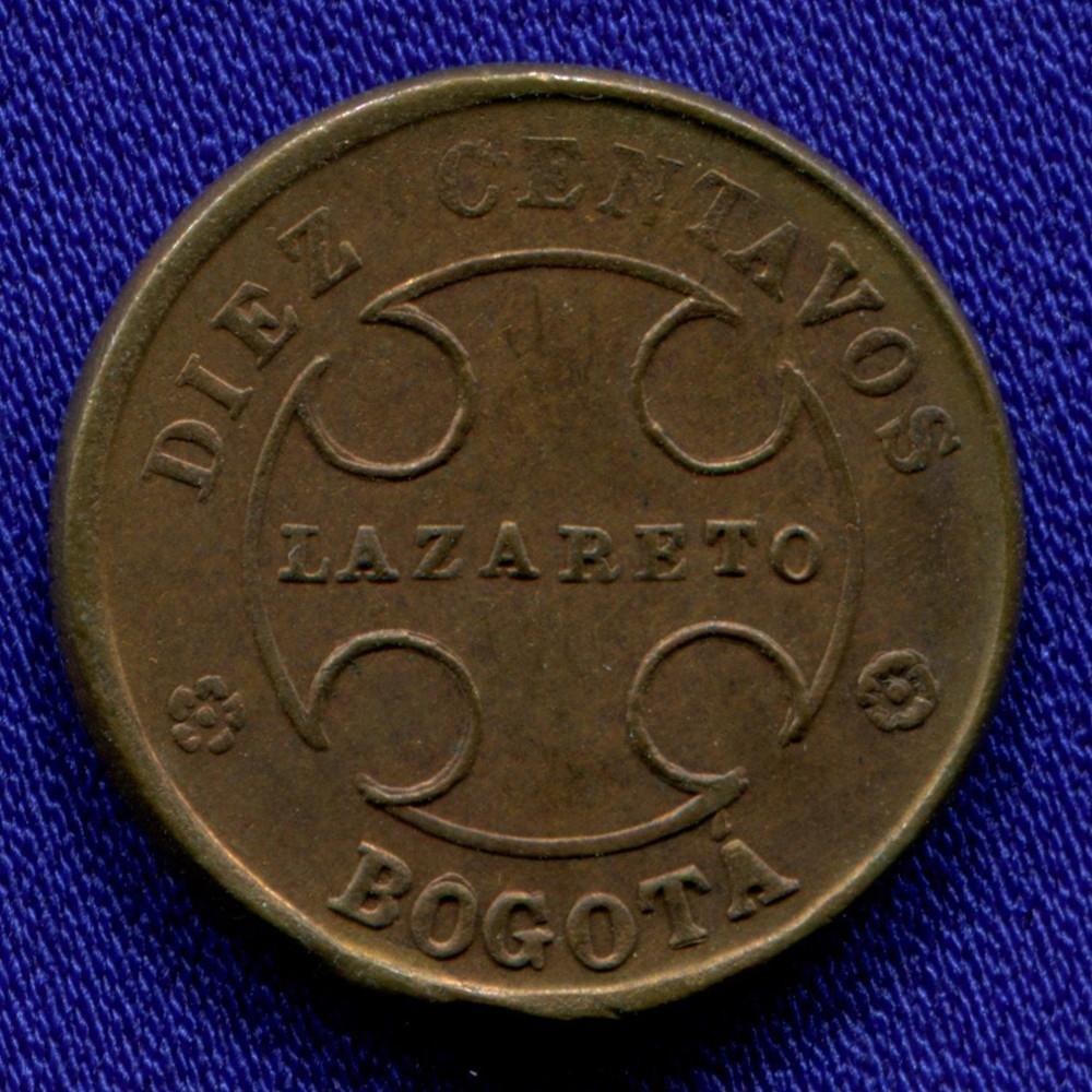 Колумбия/Богота 10 сентаво 1901 VF - 1