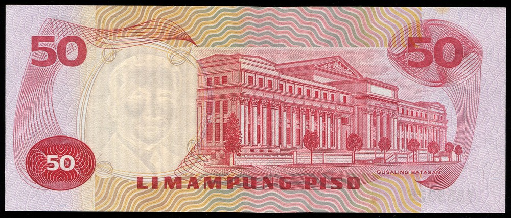 Филиппины 50 песо ND 1974-85 - 1
