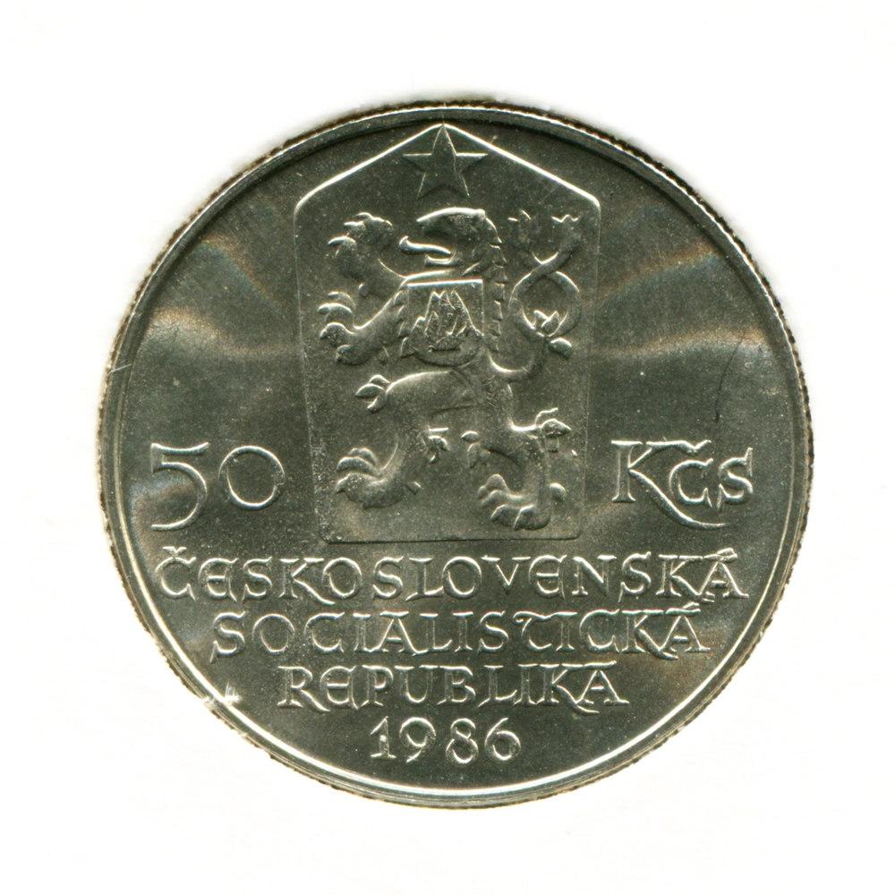 Чехословакия 50 крон 1986 UNC Братислава  - 1