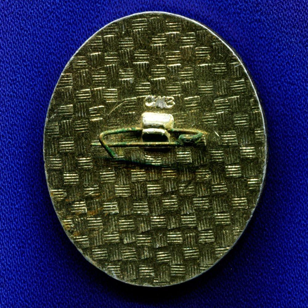 Значок «Транспортный самолет СССР АН-26» Легкий металл Булавка - 1
