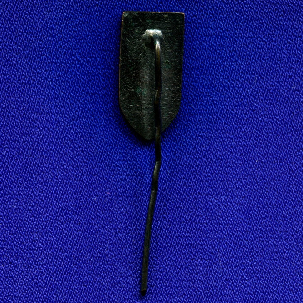 Значок «Kemeri » Тяжелый металл Иголка - 1
