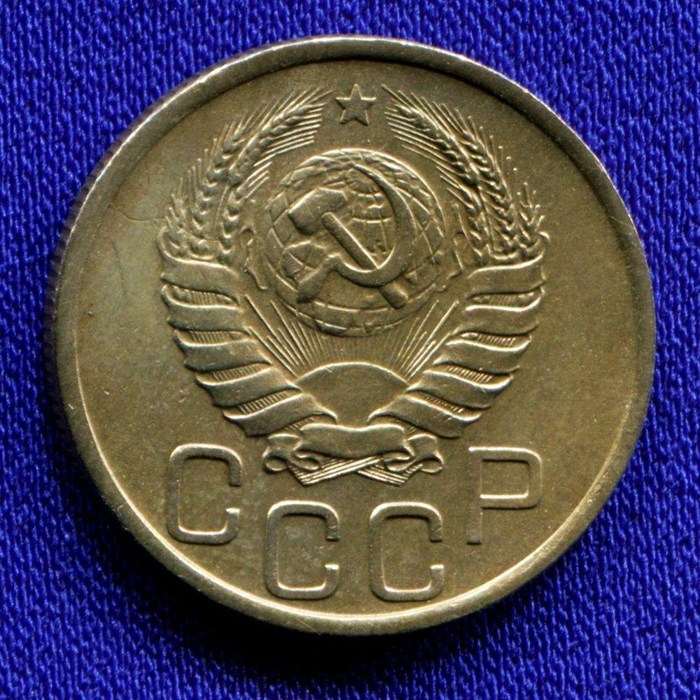 СССР 20 копеек 1940 года  - 1