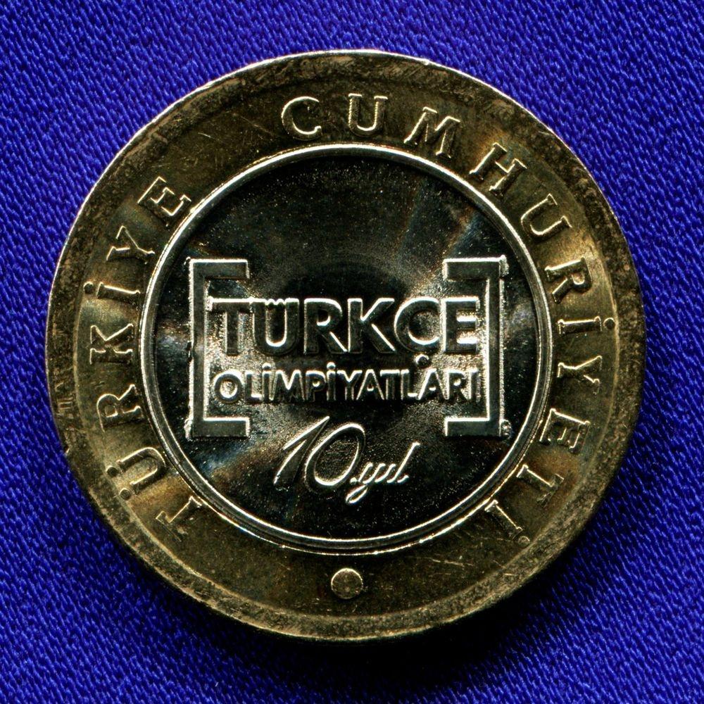 Турция 1 лира 2012 aUNC  - 1