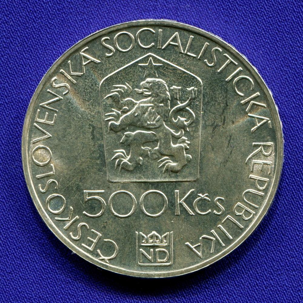 Чехословакия 500 крон 1983 UNC 100 лет Пражскому национальному театру  - 1