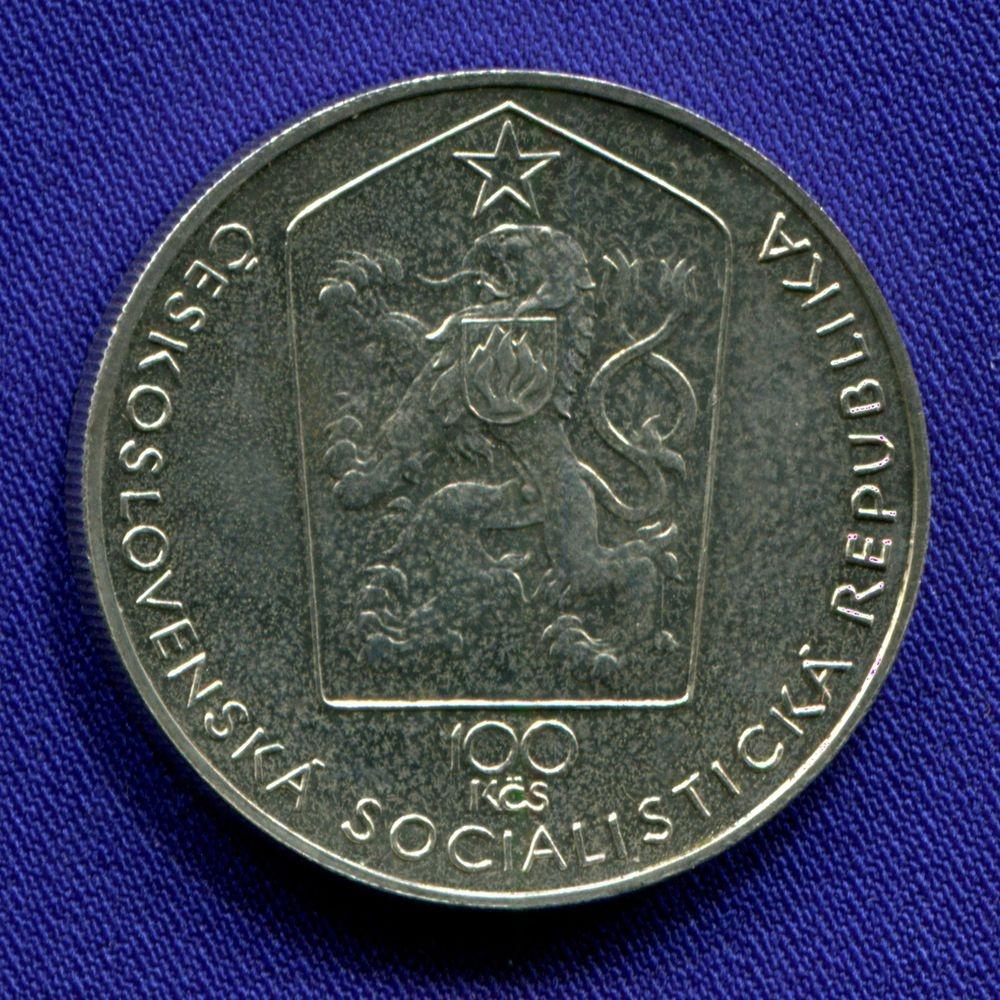 Чехословакия 100 крон 1980 UNC Шмерал - 1