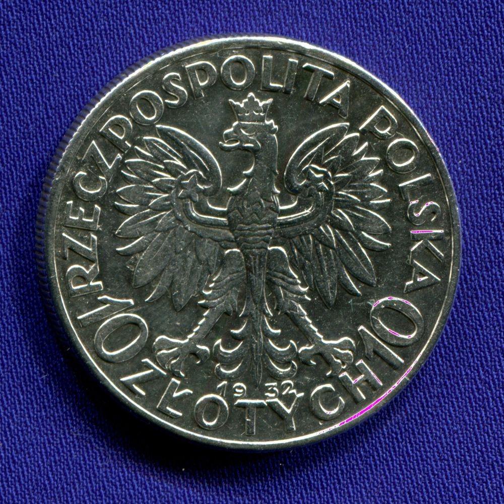 Польша 10 злотых 1932 VF  - 1