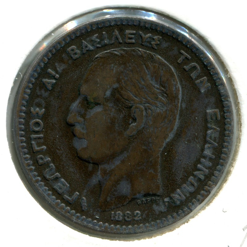 Греция 10 лепт 1882 #55 - 1