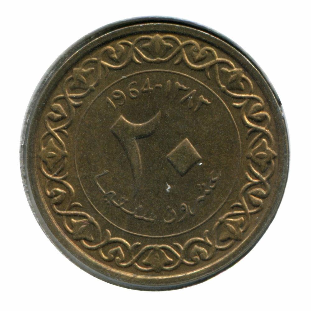 Алжир 20 сантимов 1964 UNC - 1