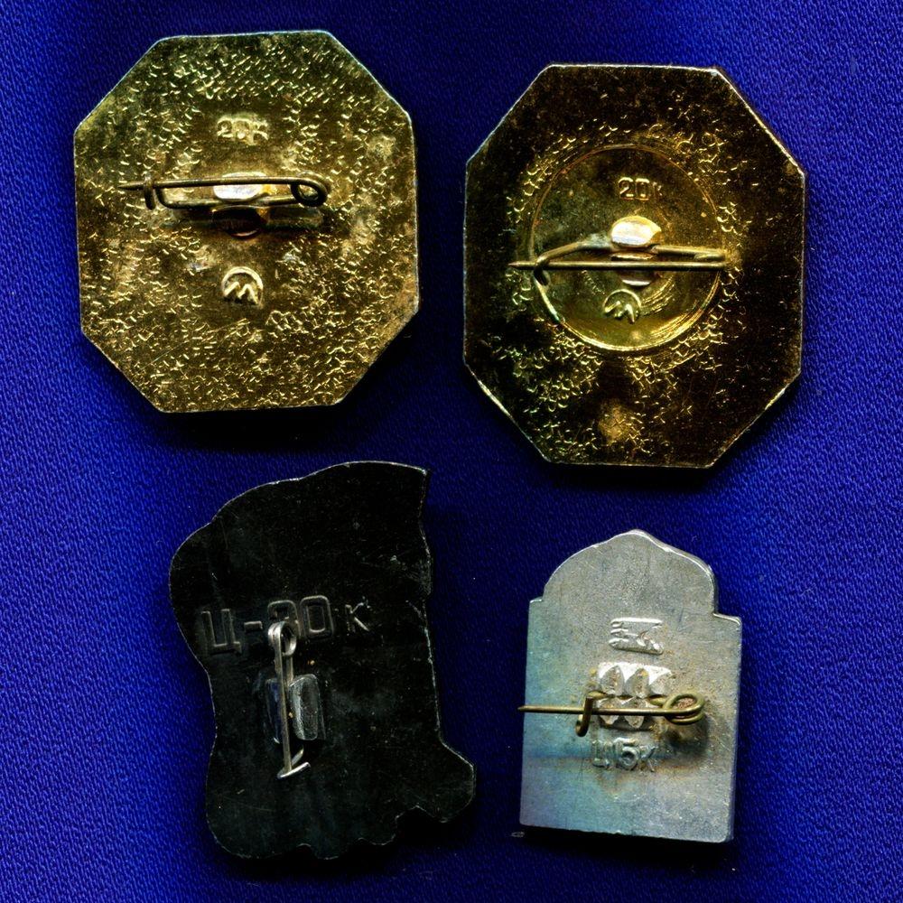 Набор значков «М.И. Калинин Ф.Э. Дзержинский» Легкий металл Булавка - 1