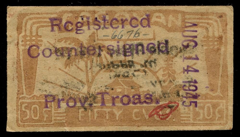 Филиппины 50 сентаво ND 1912 - 1