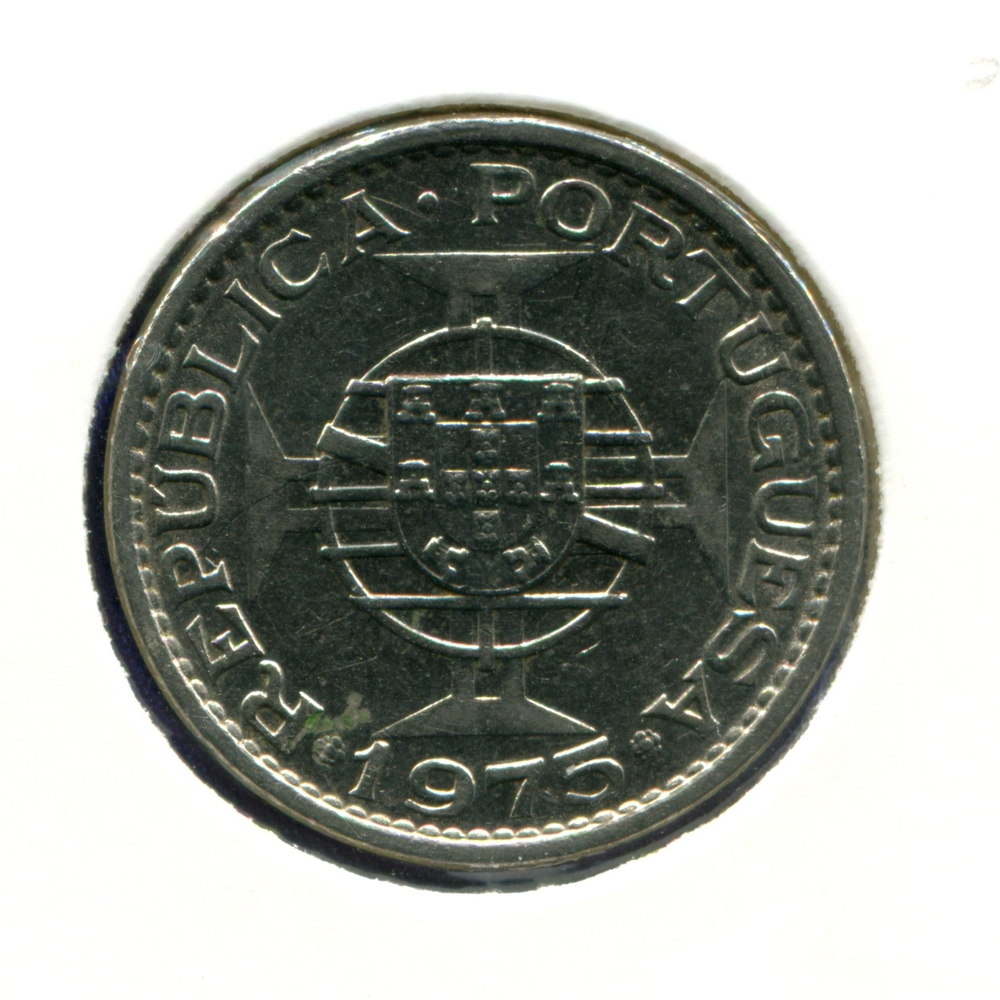 Макао 1 патака 1975 UNC  - 1