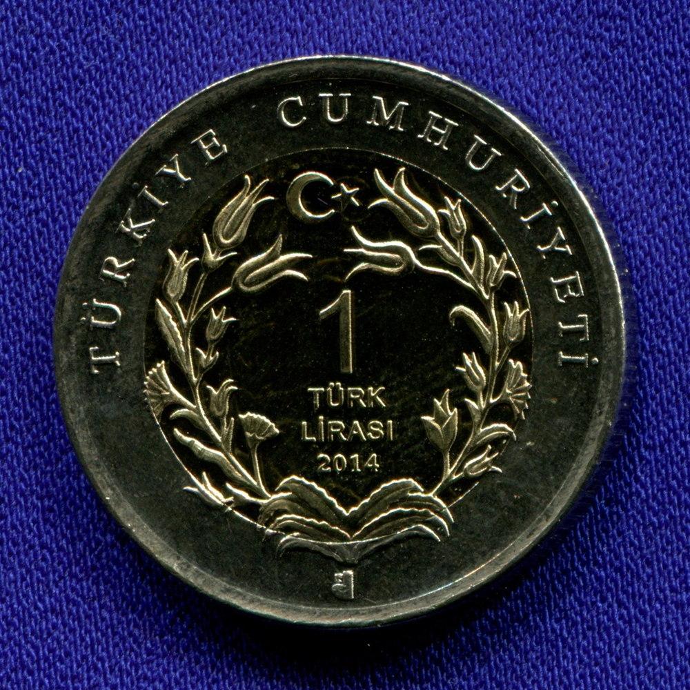 Турция 1 лира 2014 aUNC Ушастый Ёж  - 1