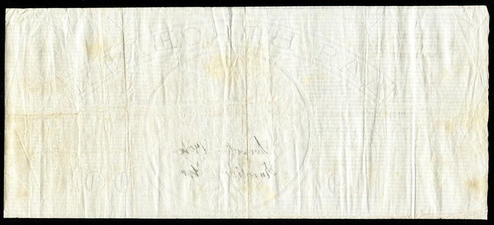 Вексельная бумага на сумму до 100 рублей 1900 XF - 1