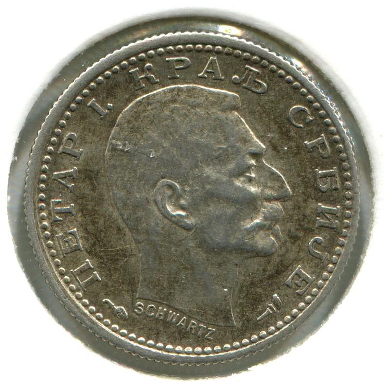 Сербия 50 пара 1915 #24.1 aUNC - 1