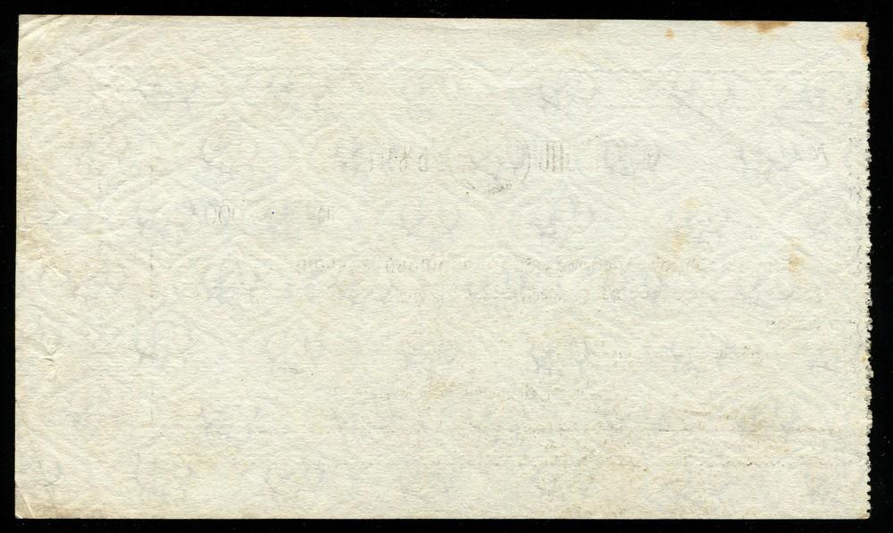 Грузия 100000 рублей 1921 - 1