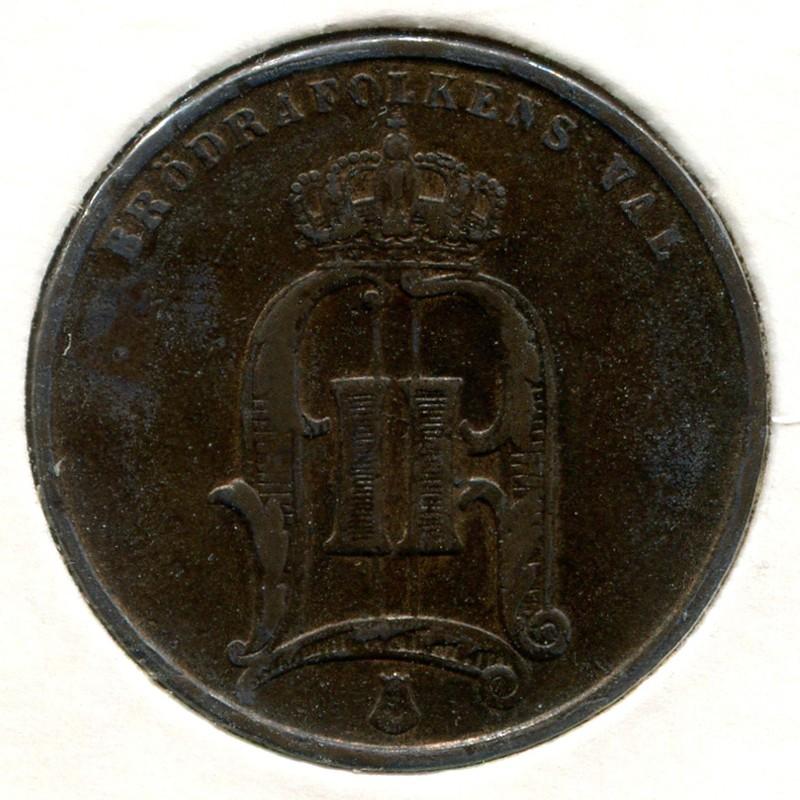 Швеция 5 эйре 1874 #736 VF - 1