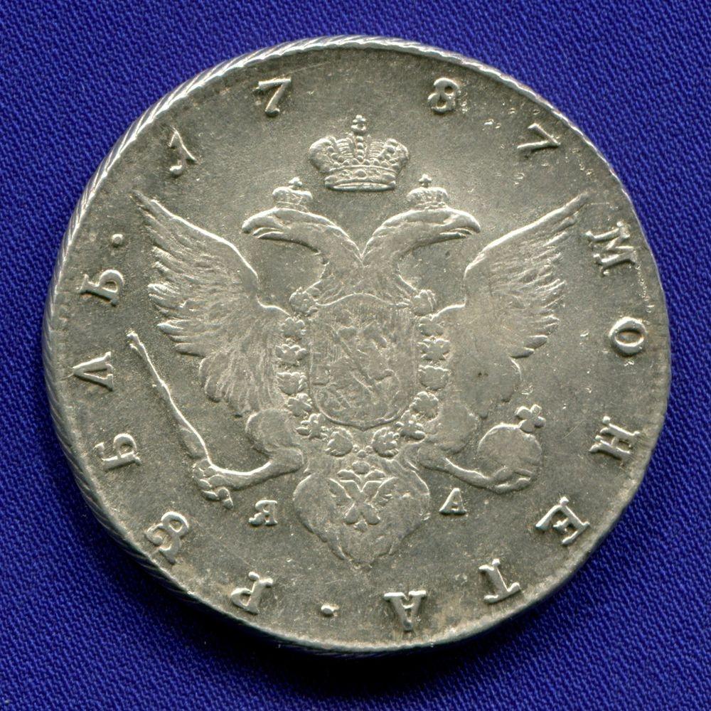 Екатерина II 1 рубль 1787 СПБ-ЯА XF - 1