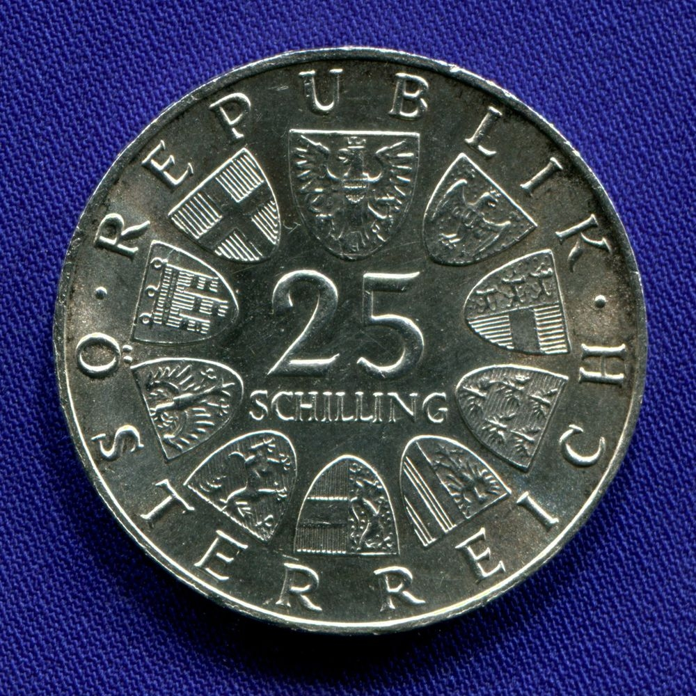 Австрия 25 шиллингов 1964 XF+ Франц Грильпарцер  - 1