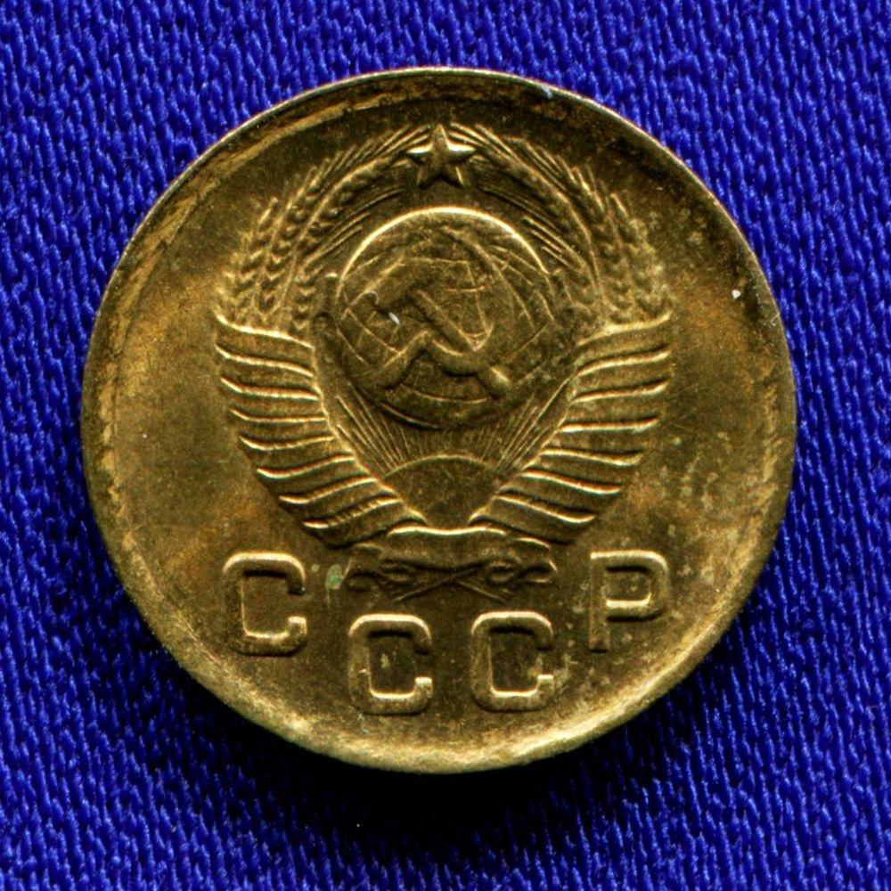 СССР 1 копейка 1949 года  - 1