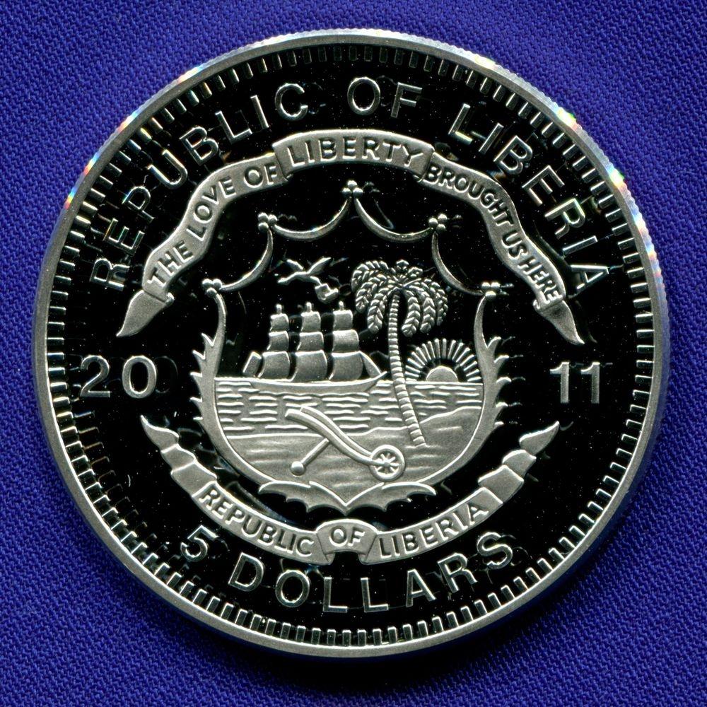 Либерия 5 долларов 2011 Proof История железных дорог  - 1