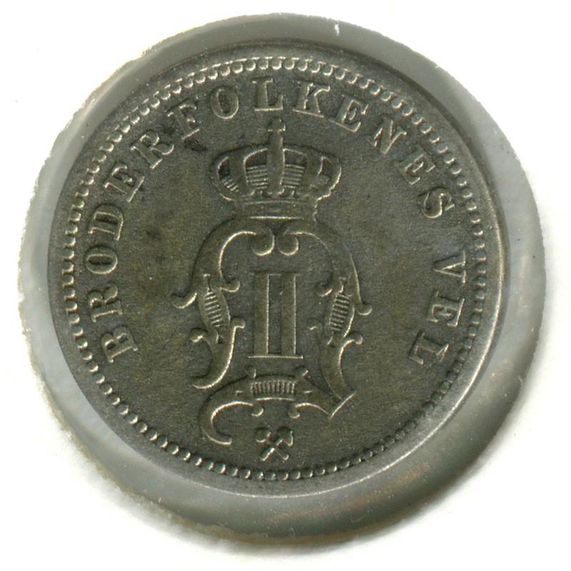 Норвегия 10 эре 1892 #350 VF - 1