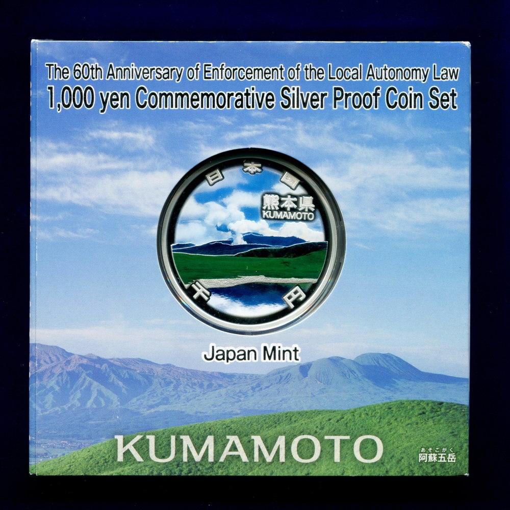 Япония 1000 иен 2011 Proof Префектура Кумамото  - 2