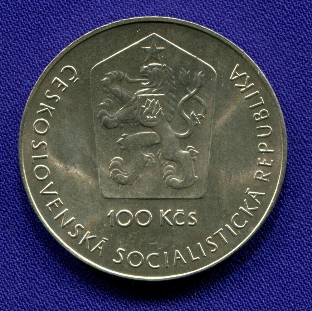 Чехословакия 100 крон 1981 UNC 20 лет первого полета человека в космос, Юрий Гагарин - 1