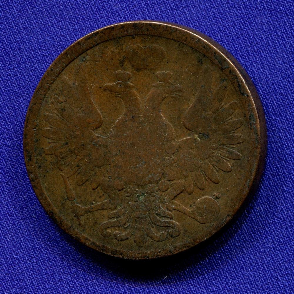 Александр II 5 копеек 1859 ЕМ F R Старый тип орла - 1