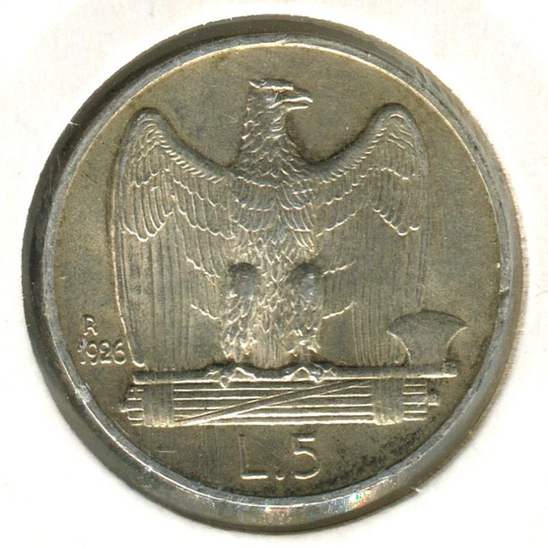 Италия 5 лир 1926 R #67.1 aUNC - 1