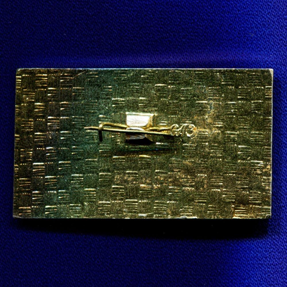 Значок «ЯК-40 СССР» Легкий металл Булавка - 1