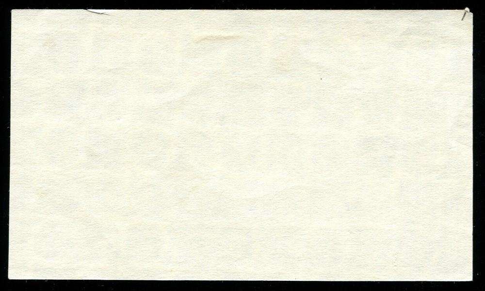 Чита 1 рубль 1918 копия aUNC - 1