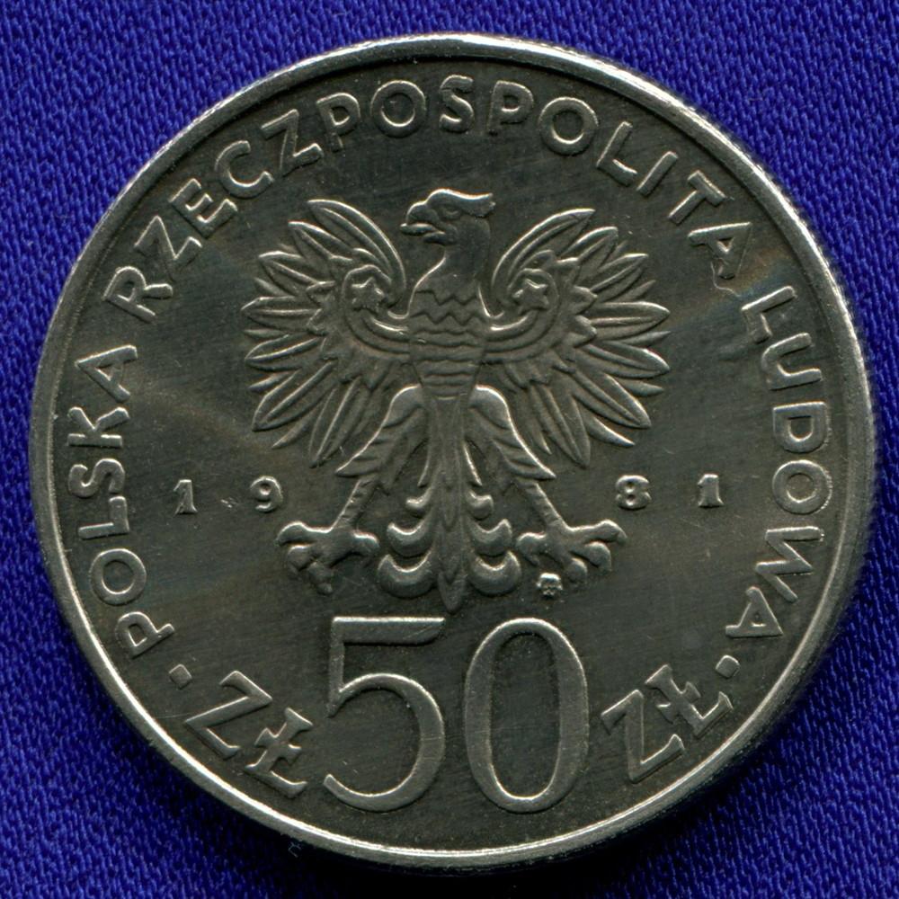 Польша 50 злотых 1981 UNC - 1