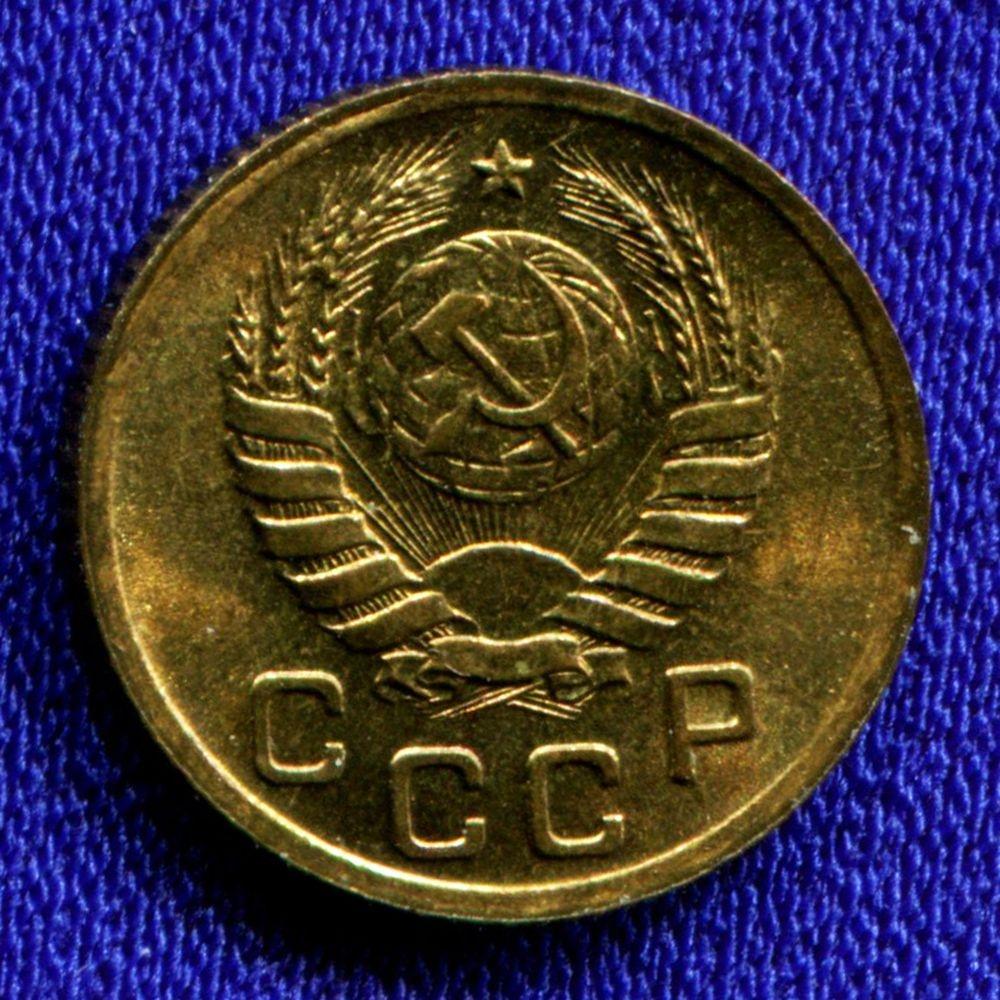 СССР 1 копейка 1940 года  - 1