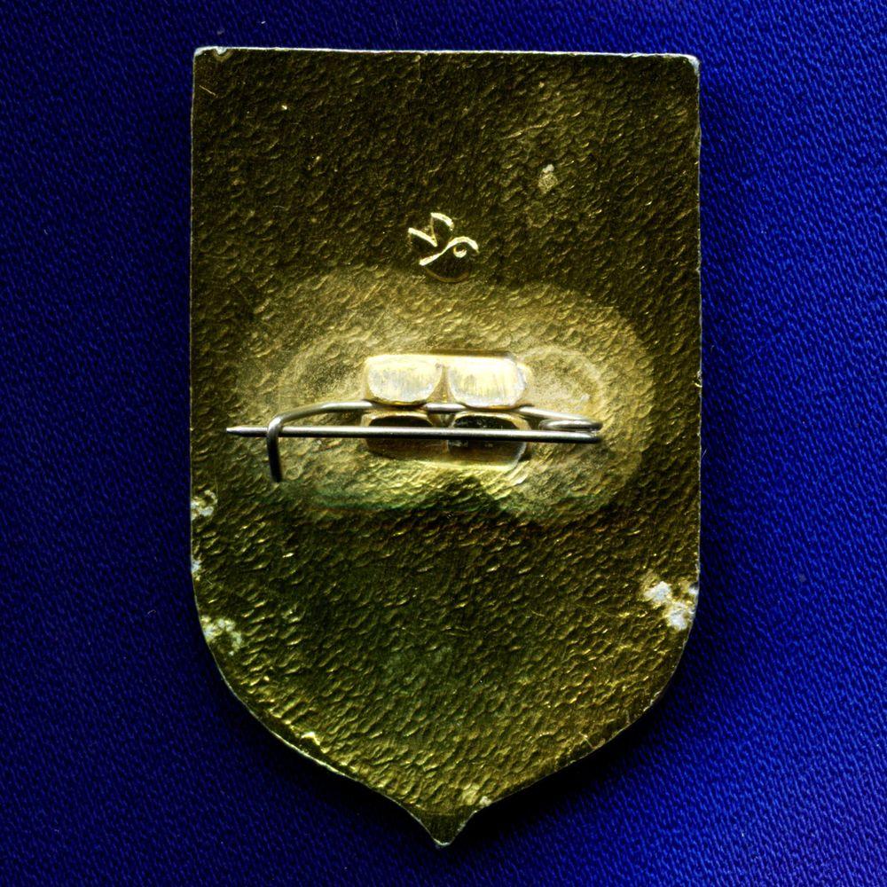 Значок «ВДНХ СССР Мелиорация и водное хозяйство» Алюминий Булавка - 1