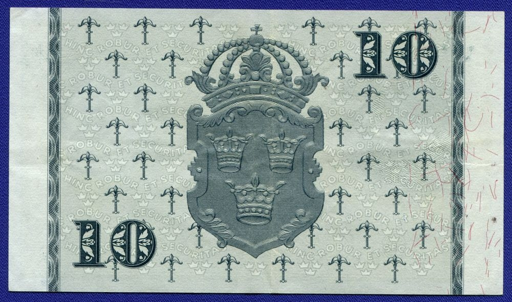 Швеция 10 крон 1957 XF - 1
