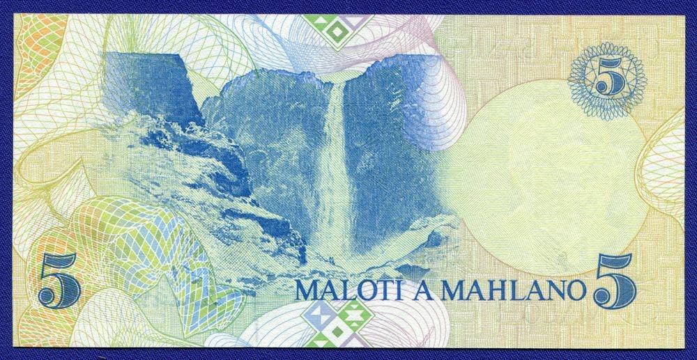 Лесото 5 малоти 1989 UNC - 1
