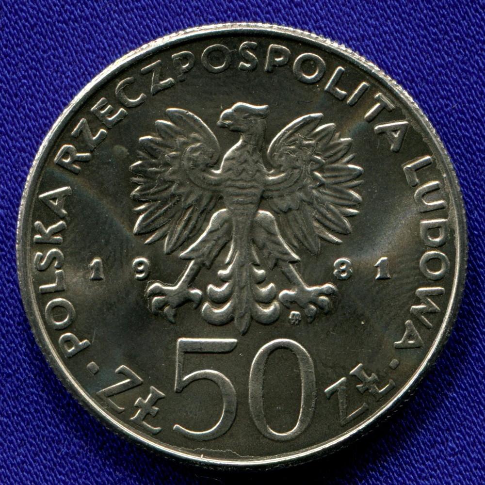 Польша 50 злотых 1981 UNC Владислав I - 1