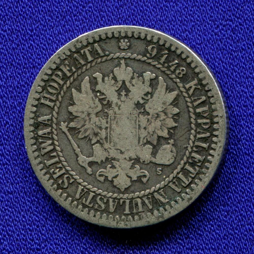 Александр II 1 марка 1866 S F - 1