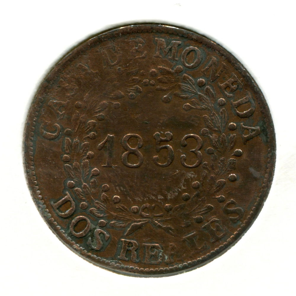 Аргентина/Буэнос-Айрес 2 реала 1853 VF  - 1