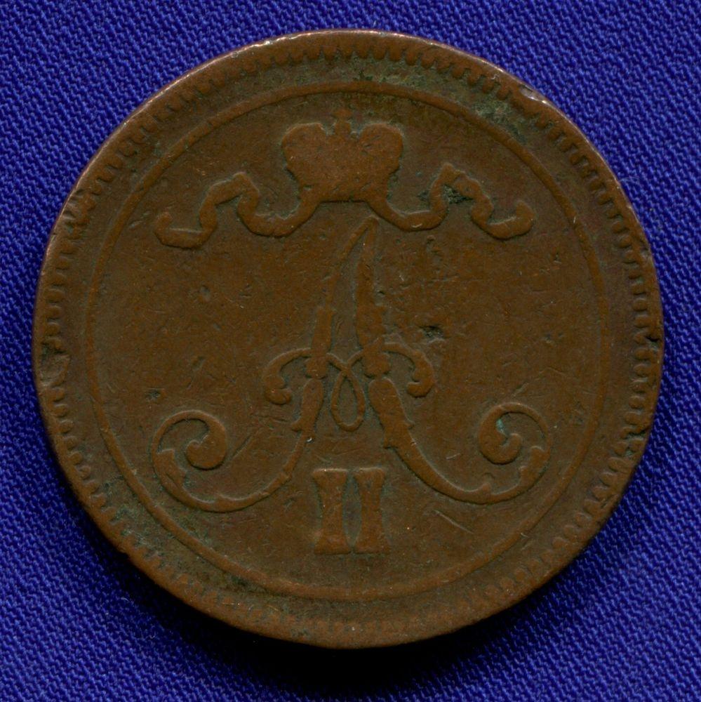Александр II 10 пенни 1867 VF+ - 1