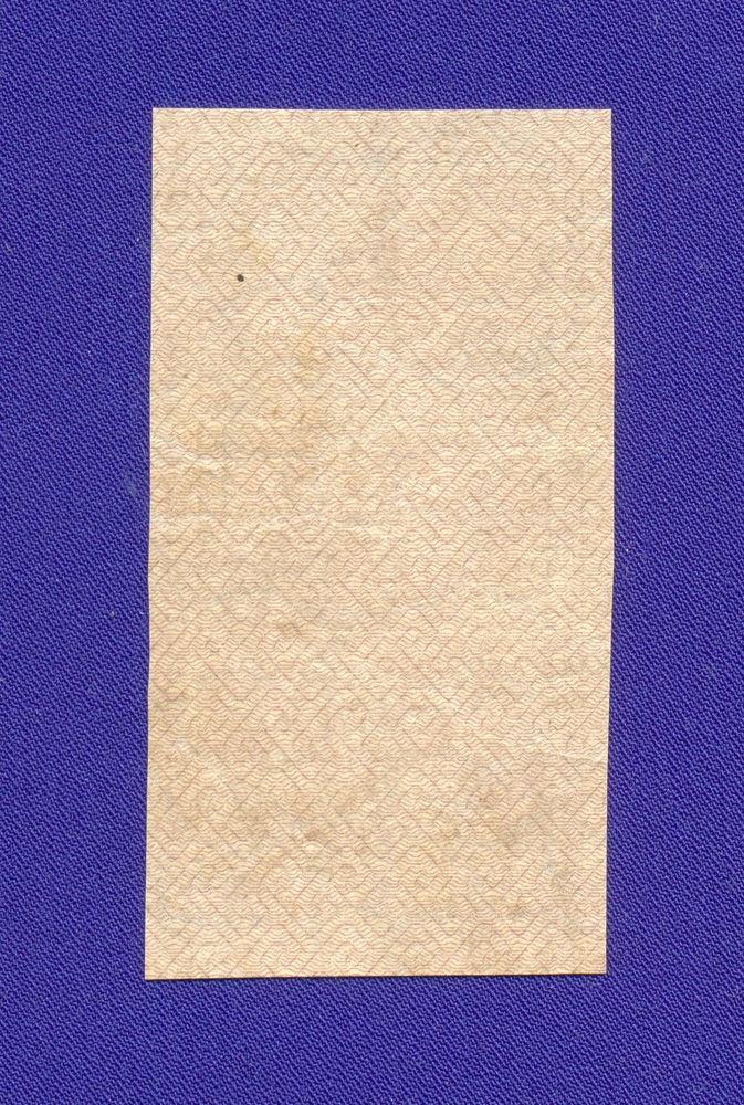 РСФСР 25 рублей 1922 года / XF- - 1