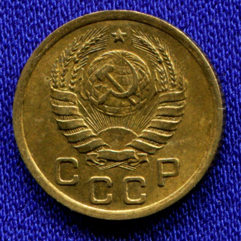 СССР 1 копейка 1937 - 1