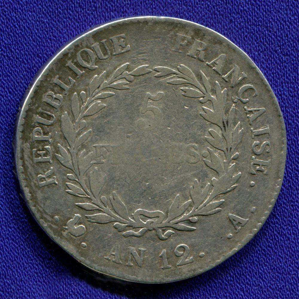 Франция 5 франков 1804 VF - 1