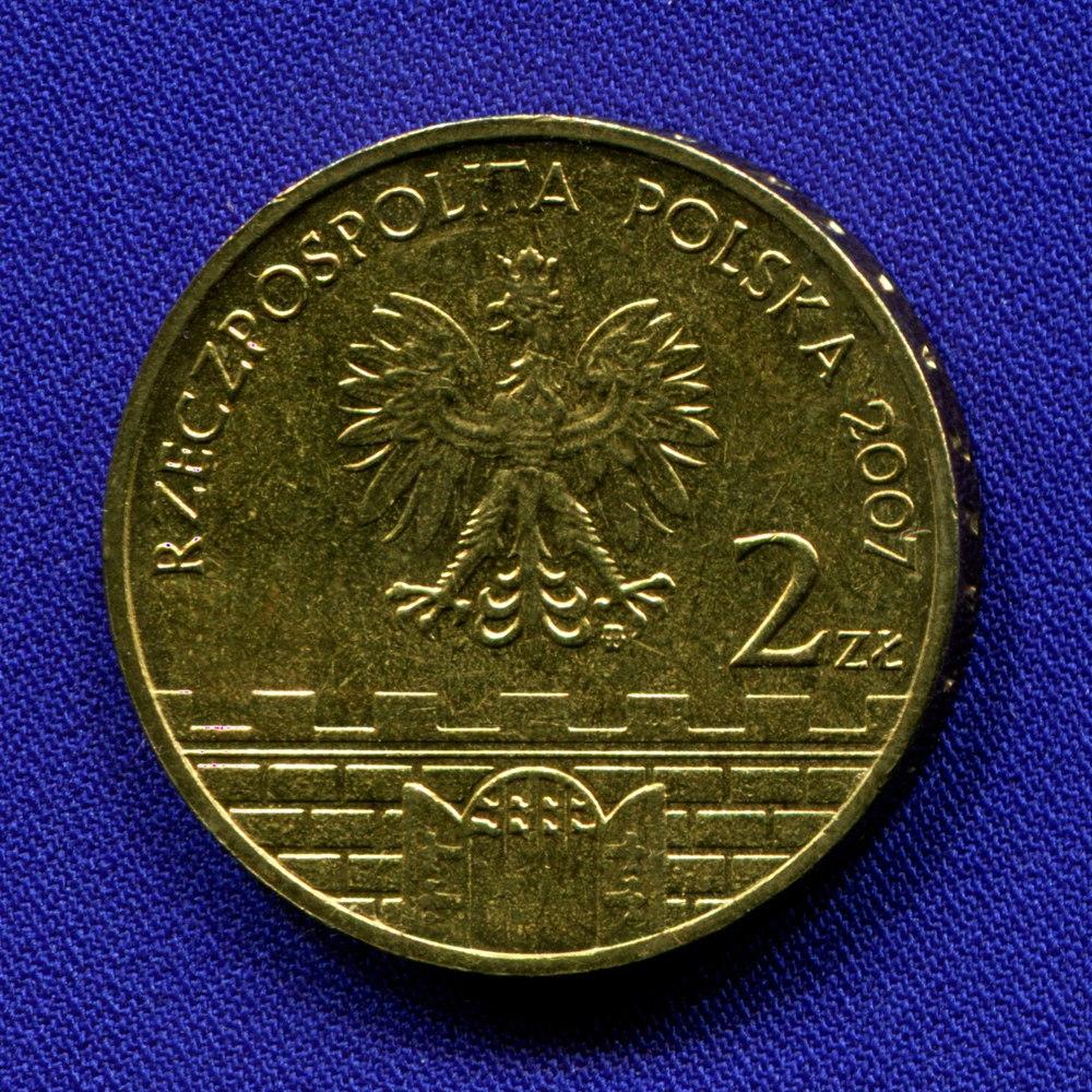 Польша 2 злотых 2007 UNC Бжег  - 1