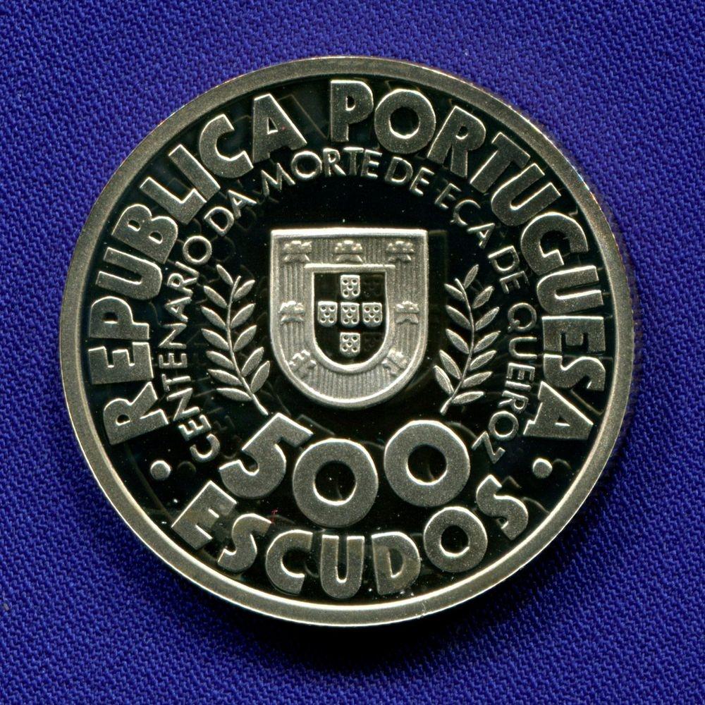 Португалия 500 эскудо 2000 Proof 100 лет со дня смерти Эса де Кейроша  - 1
