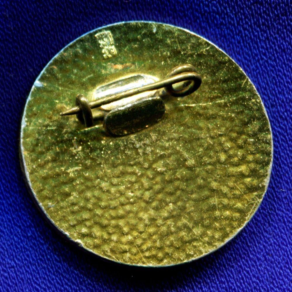 Значок «Общество книголюбов» Легкий металл Булавка - 1