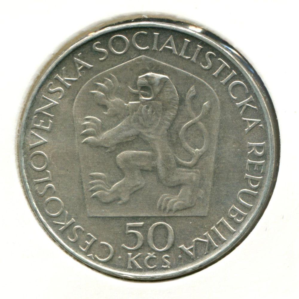 Чехословакия 50 крон 1970 aUNC 100 лет со дня рождения Ленина  - 1